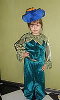 Карнавальный костюм первоцвет, пролисок, подснежник  мальчик прокат, фото 1