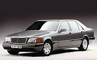 Защита двигателя Мерседес-Бенц W140 Mercedes-Benz W140