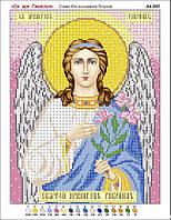 Святой архангел Гавриил. Икона для вышивки бисером.