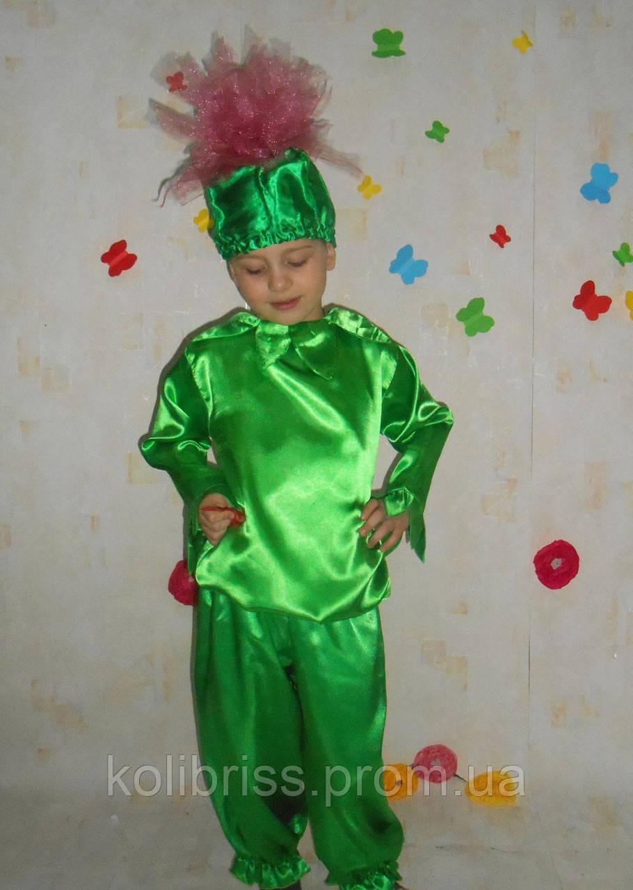 Карнавальный костюм будяк, будяка, колючка  мальчик прокат