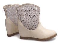 Женские ботинки VIS Beige