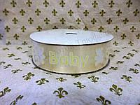 """Атласная лента для декора """"Baby"""" кремовая h-2.5см"""