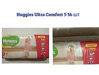 Huggies Ultra Comfort для девочек 5 ( 12-22 ) 56 шт!
