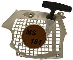 Ручний стартер на бензопилу Stihl 181,211