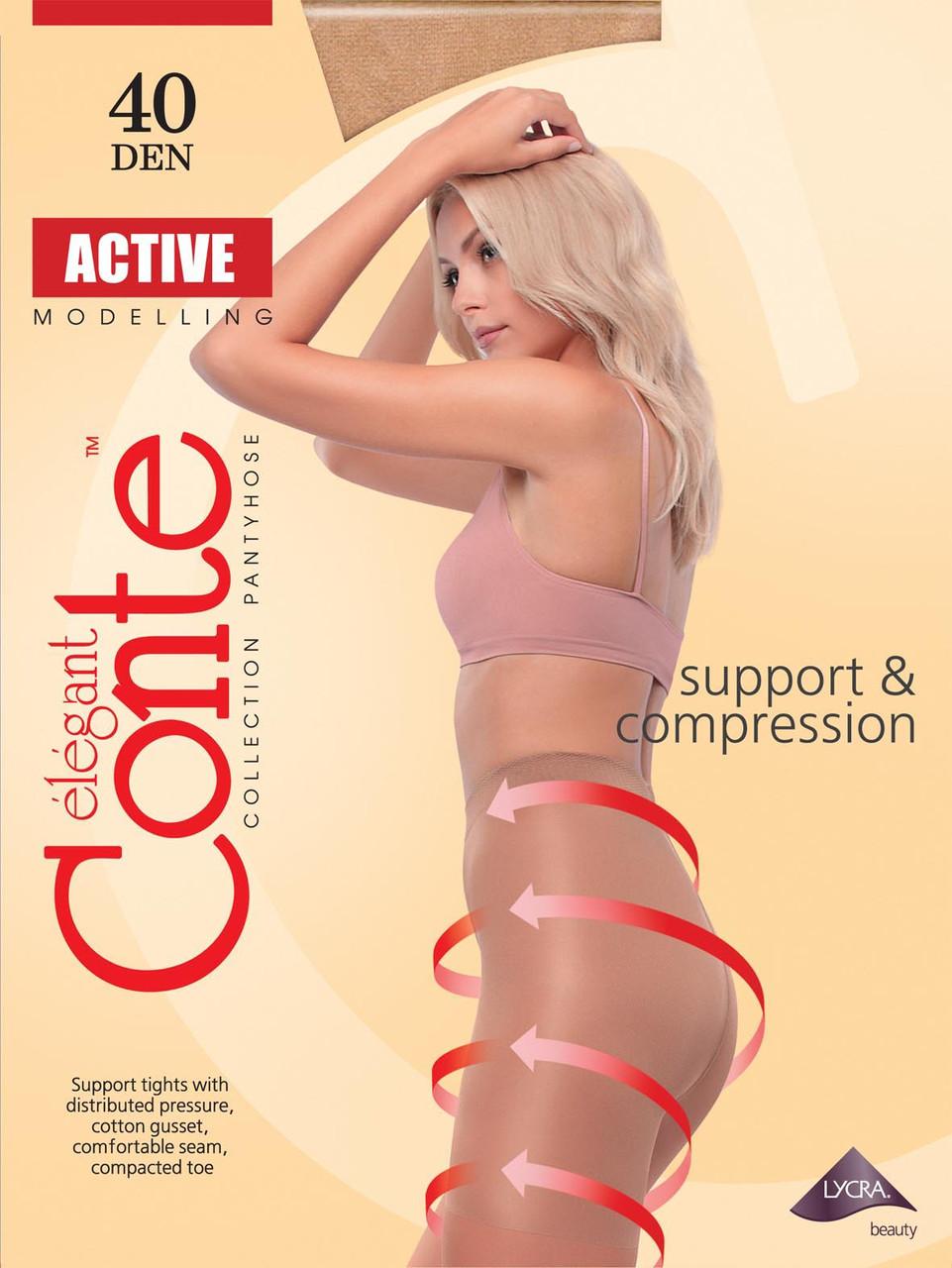 Колготки женские Conte ACTIVE 40 (Конте Актив 40 ден), размер 5,6, поддерживающие колготки