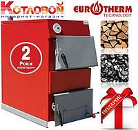 Твердотопливный котел Колви Eurotherm (Евротерм) CS 50 кВт