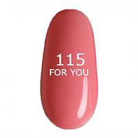 Гель лак FOR YOU № 115 Спокойный Теплый Розовый, эмаль