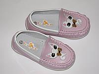 """Мокасины розовые для девочек """"Котик"""", B&G , фото 1"""