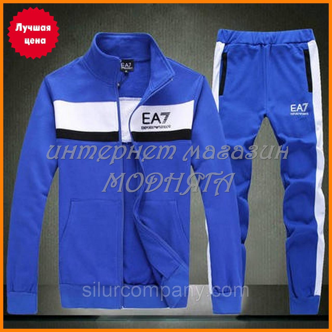73cdebd5be3a Детские спортивные костюмы   Магазин детской одежды - Интернет магазин