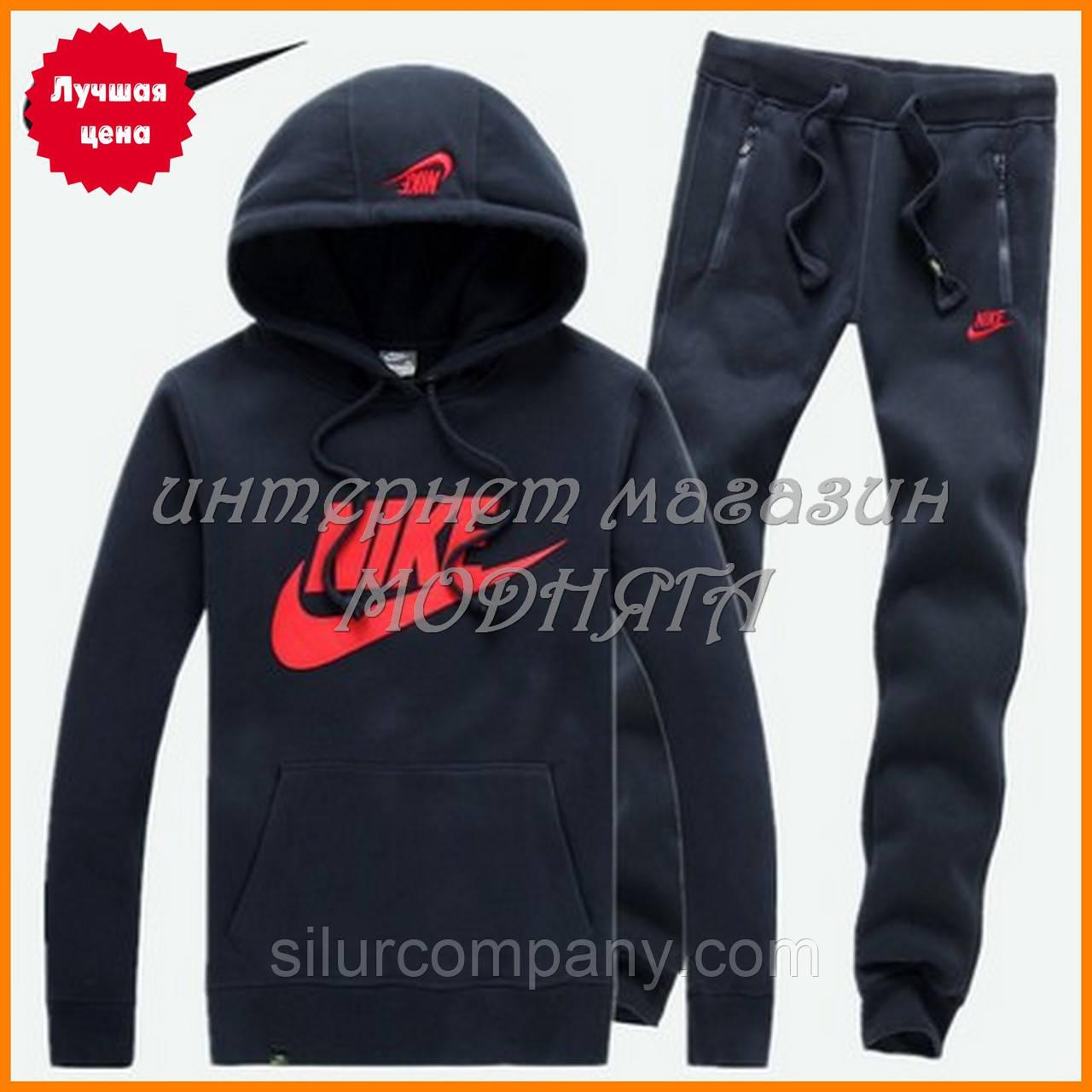Подростковый спортивный костюм Nike недорого - Интернет магазин