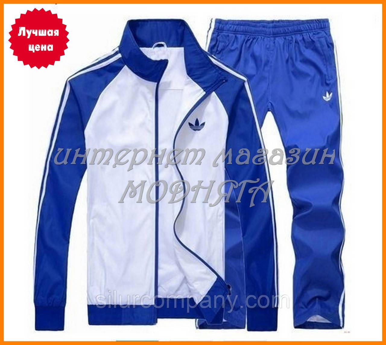 5322c59a83a0 Детский спортивный костюм для подростка интернет-магазин - Интернет магазин