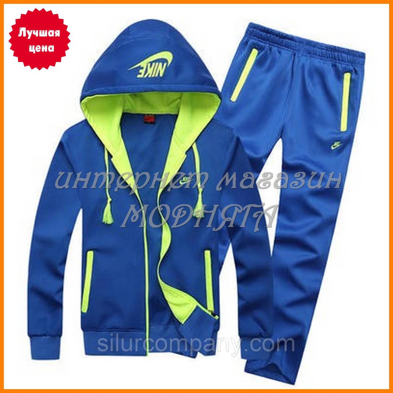 af9f8df787aa Брендовый подростковый спортивный костюм Найк - Интернет магазин