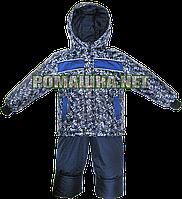 Детский весенний осенний комбинезон р. 92 для мальчика куртка и полукомбинезон на флисе 3008 Синий