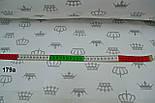 Бязь с разными серыми коронами на белом фоне (№179а), фото 4