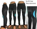 Спортивные брюки -леггинсы женские (эластан), фото 3