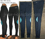 Спортивные брюки -леггинсы женские (эластан), фото 4