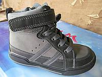 Демисезонные ботиночки на мальчика 25-30