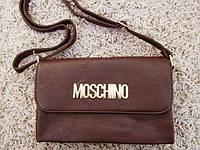 Женская сумка-клатч Moschino (Москино), коричневая
