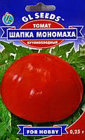 Томат - Шапка Мономаха 0,25г