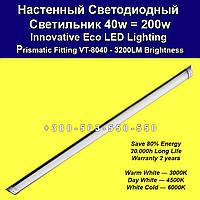 Настенный Светодиодный Светильник 40w Еквивалент 200w