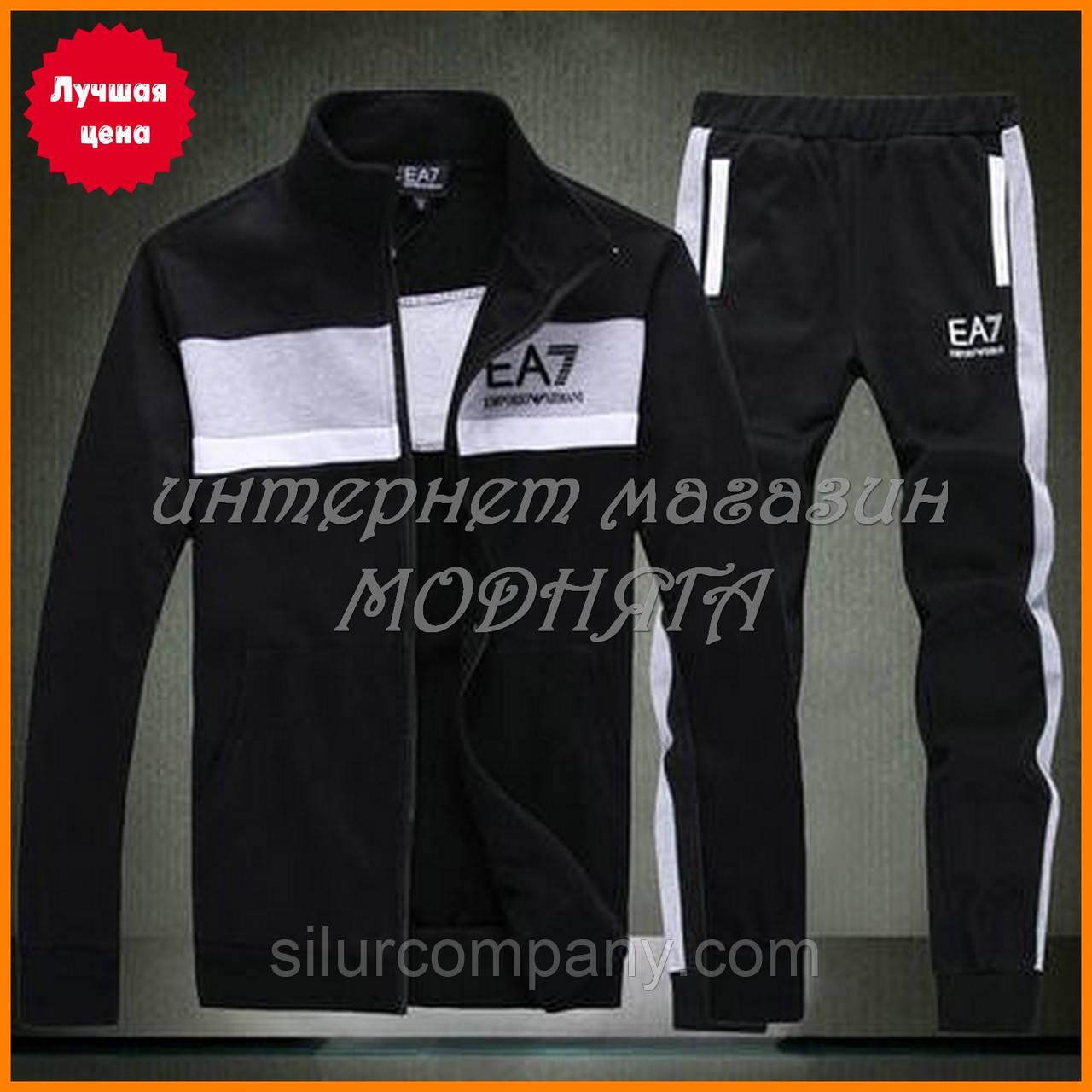 fe117ea0b348e1 Спортивный костюм на подростка интернет-магазин: продажа, цена в ...