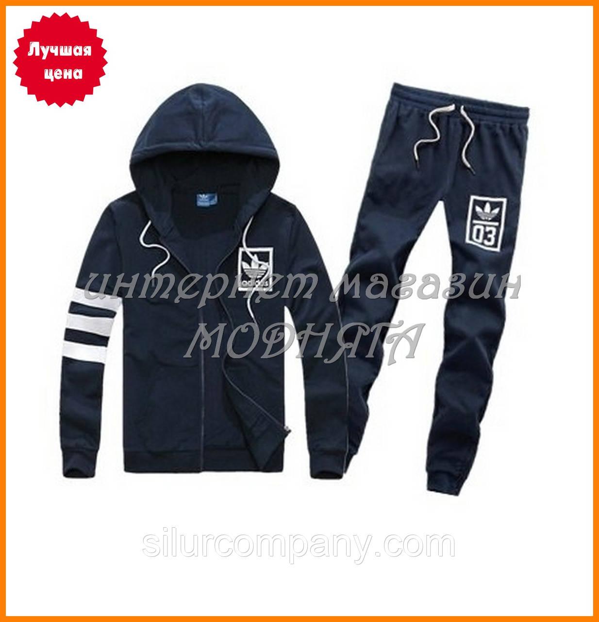 Купить брендовую спортивную одежду