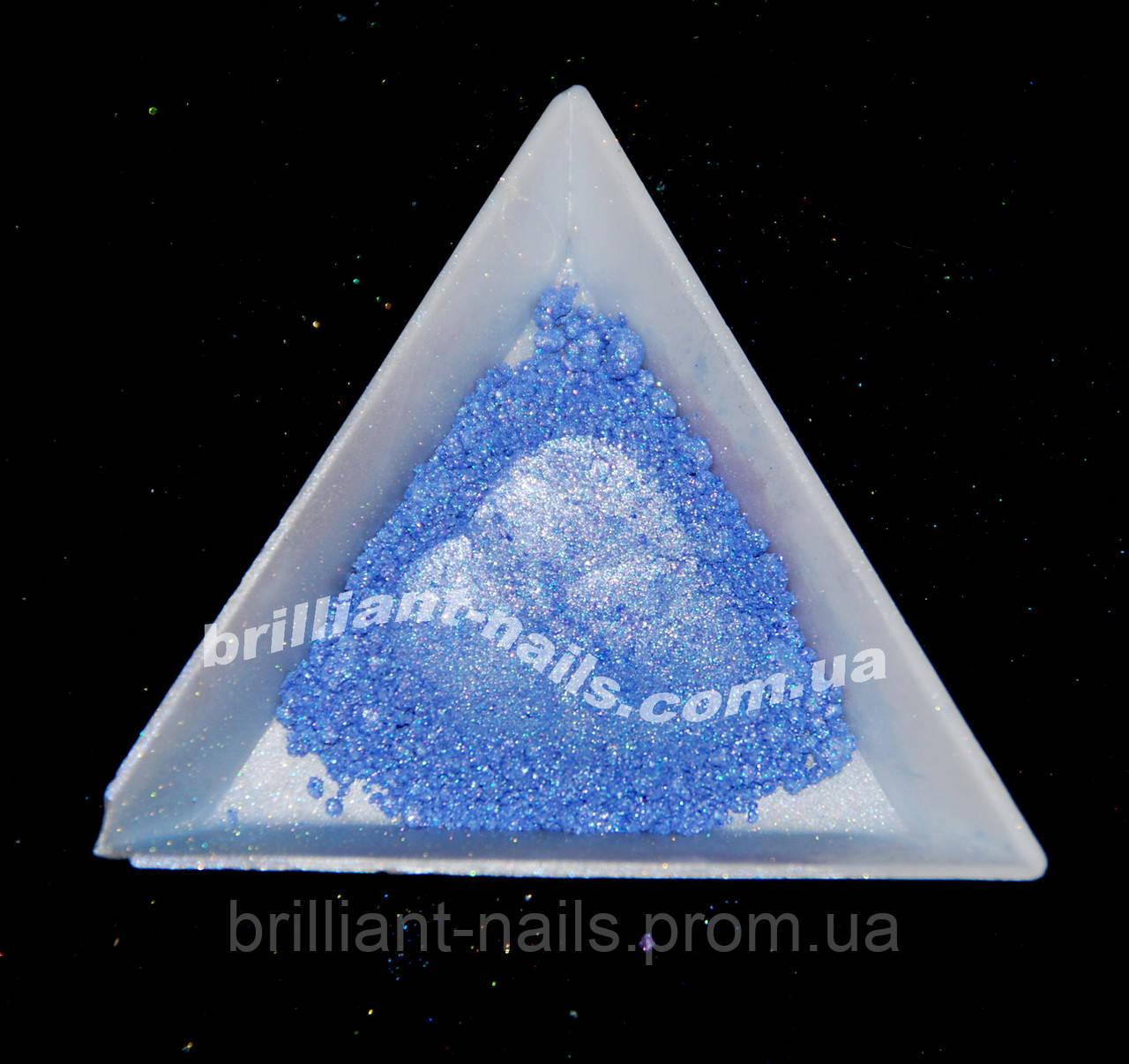 Пигмент перламутровый голубой васильковый 2.5г