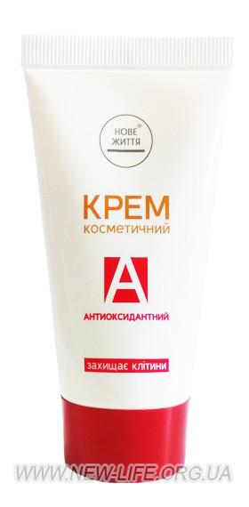 """Крем косметический """"Антиоксидантный"""", Новая Жизнь, 50 мл"""