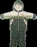 Детский весенний, осенний комбинезон (куртка и полукомбинезон) на флисе и синтепоне, р. 86 М15