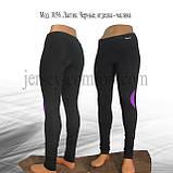 Спортивные брюки -леггинсы женские (эластан), фото 6