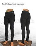 Спортивные брюки -леггинсы женские (эластан), фото 7