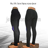Спортивные брюки -леггинсы женские (эластан), фото 8