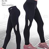 Спортивные брюки -леггинсы женские (эластан), фото 9