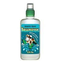 жидкое мыло «Башмачок» — нежный уход за кожей вашего любимца!