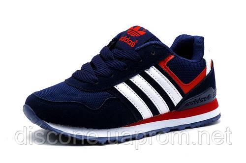 Кроссовки детские Adidas, синие