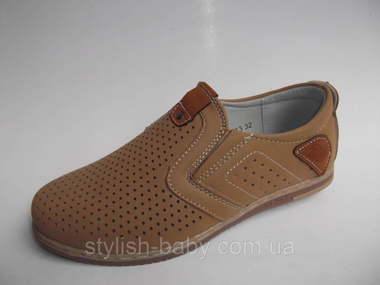 Детские туфли ТМ. Y.TOP для мальчиков (разм. с 32 по 37)