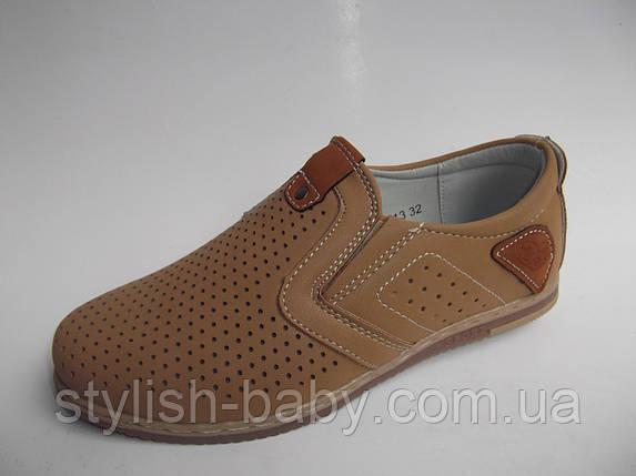 Детские туфли ТМ. Y.TOP для мальчиков (разм. с 32 по 37), фото 2
