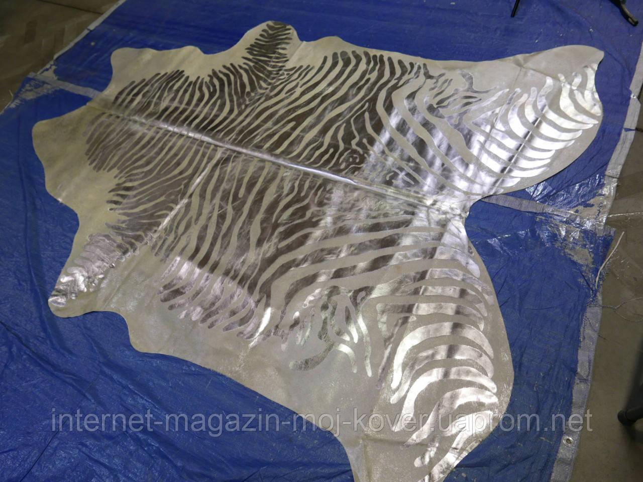 Короткошерстные шкуры коровы под зебру с тиснением и покраской под серебро.