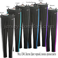 Спортивные брюки женские  Мод. 1240. (эластан), фото 1