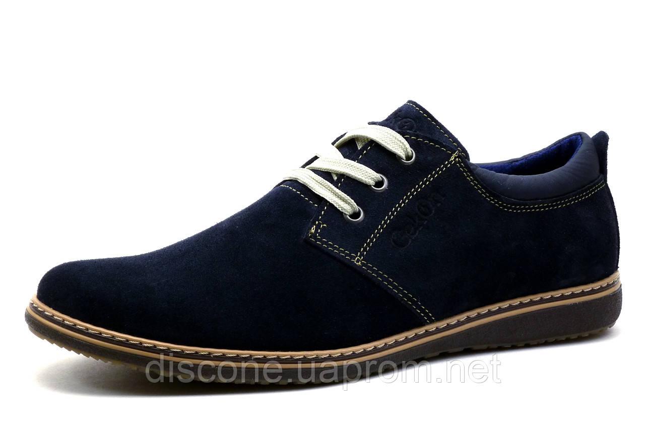 фото мужские спортивные туфли