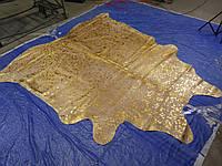 Напольная интерьерная шкура перфорированая с золотом