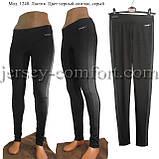 Спортивные брюки -леггинсы женские. Мод. 1240. (эластан).Лампас., фото 5