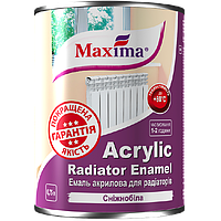Эмаль акриловая для радиаторов отопления Maxima (Белая) 0,75 л