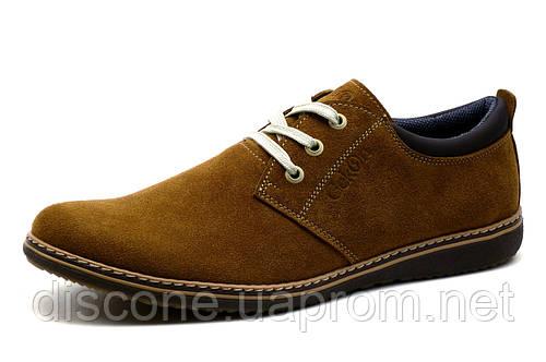 Спортивные туфли Gekon 5S Comfort, мужские, замша, коричневые, р. 40