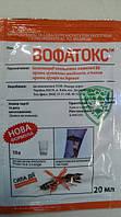Вофатокс 20мл инсектицид от вредителей на картофеле, капусте, томатах  , фото 1