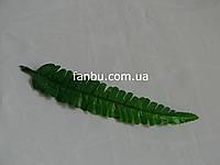 Искуственный длинный зеленый лист папоротника, одиночный(22см)