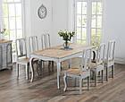 """Обідній стіл та 6 стільців """"Марсі"""", фото 2"""