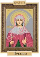 Схема для вышивки бисером «Св. Наталья»