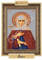 Схема для вышивки бисером «Св. Анна»
