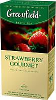 "Чай ""Greenfield"" Strawberry Gourmet 25 пакетиков"